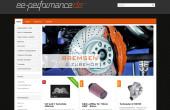 Neuer Shop online!